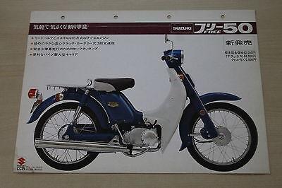 170046) Suzuki J Free 50 - Japan - Prospekt 197? 100% Original