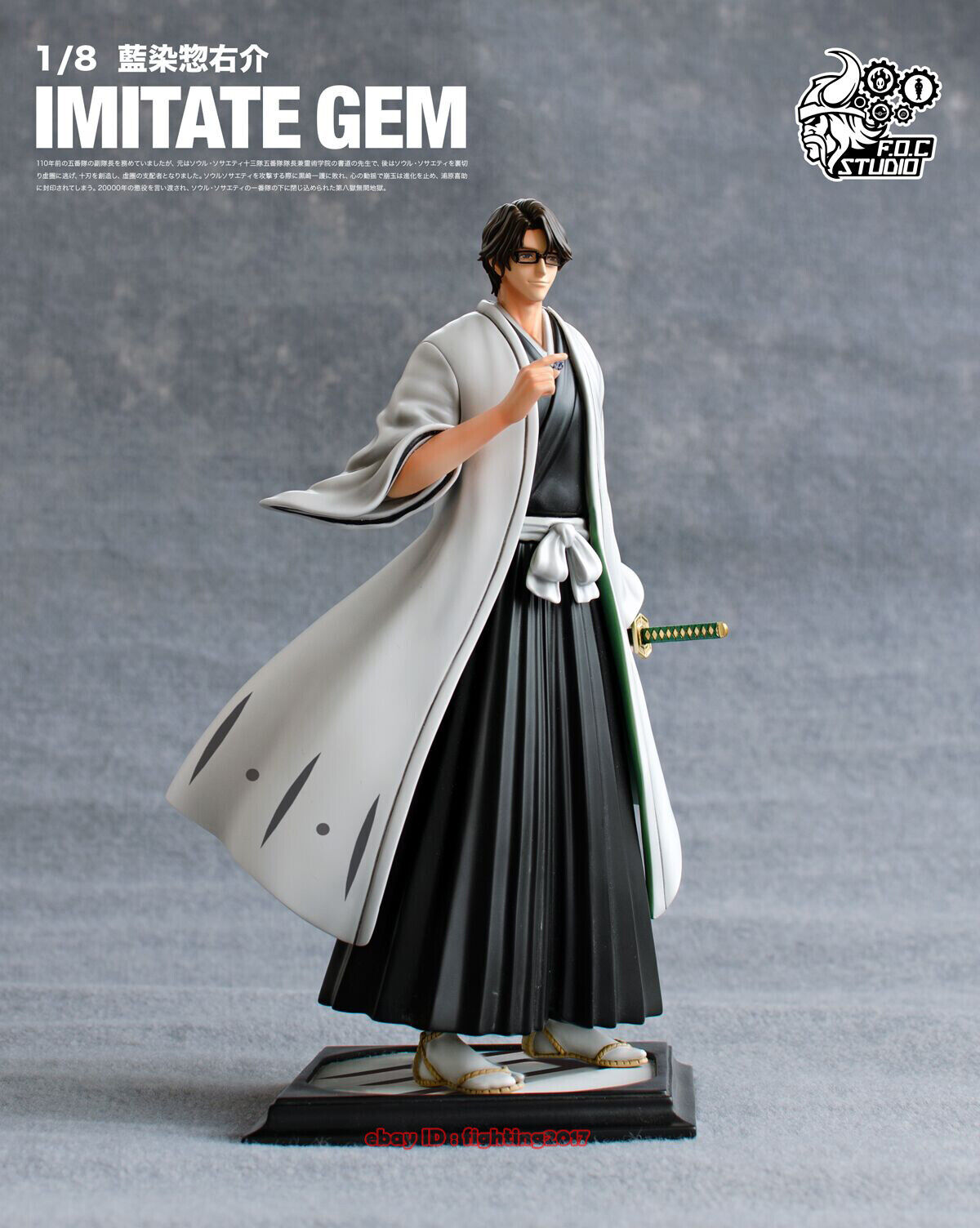 1 8 figuras De Bleach Aizen Sousuke De Resina Estatua foc Modelo limitadas pre-order