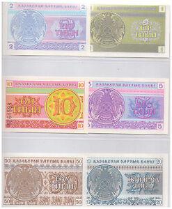1995-Kazakhstan-Set-of-Banknotes-Uncirculated