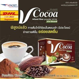 Cocoa Garcinia Cambogia L Carnitine Fiber Powder Drinks Weight