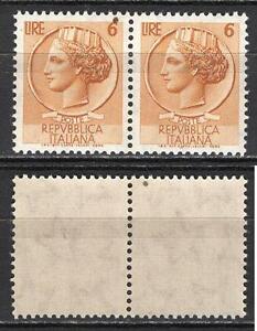 #2054 - Repubblica - 6 Lire Siracusana, 1960 - Nuovo (** Mnh) / Varietà