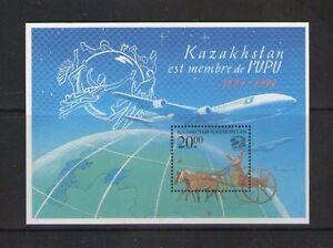 Kasachstan Kazakhstan 1999 Michel-Nr. Block 16 UPU Postfrisch MNH