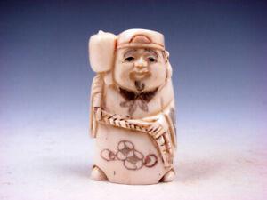 Japones-Detallado-a-Mano-Articulo-Escultura-Hombre-Contiene-Grande-Martillo