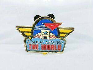 Disney-DLR-Pin-DCA-Logo-Mystery-Collection-117649-Soarin-Around-the-World