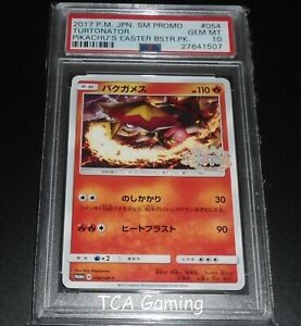 PSA 10 GEM MINT Turtonator 054//SM-P JAPANESE Promo Pokemon Card