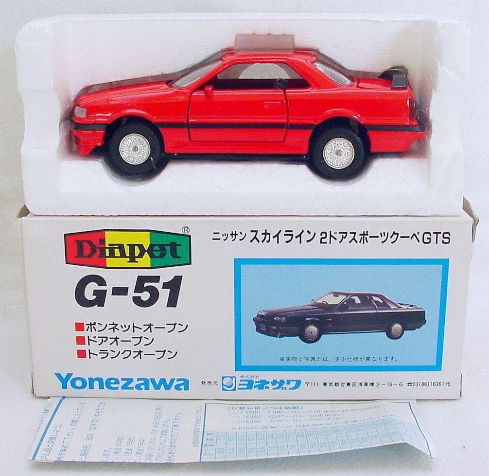 Diapet 1 40 NISSAN SKYLINE GTS 2-Door Sports Sedan Model Car G-51 MIB`85 RARE