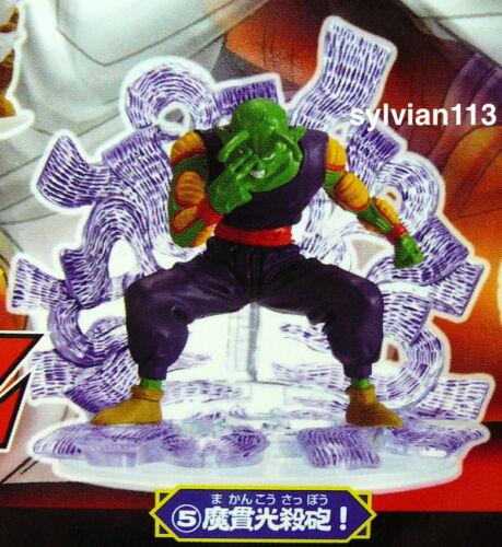 Bandai 2006 HG Dragonball Z Imagination Figure Part 8 Piccolo Gashapon
