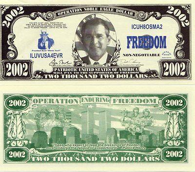 Operation Noble Eagle Dollar Novelty Money