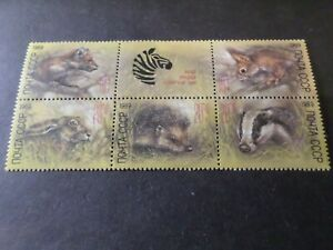 RUSSIE-1989-BLOC-timbres-5614-5618-ANIMAUX-SAUVAGES-URSS-neufs-MNH-STAMPS