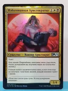 ✨ Indulging Patrician //// Russian ***FOIL*** Core Set 2021 MTG