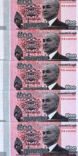 P-New 5 x 500 Riels UNC 2014 2015 King Sihamoni LOT Cambodia