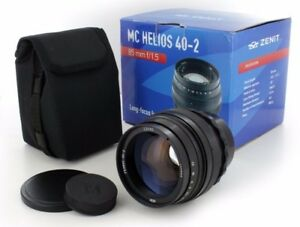 Lens-Zenit-MC-Helios-40-2-85-mm-F-1-5-M42