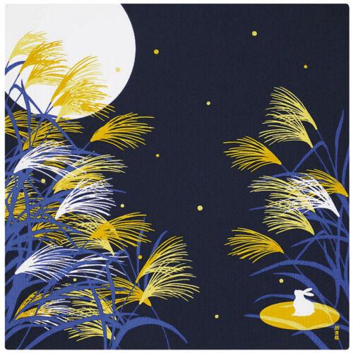 50×50cm Japanese Wrapping Cloth HAMAMONYO Furoshiki /'The Force under the Moon/'