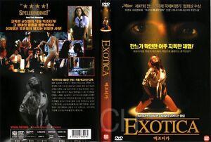 Exotica-1994-Atom-Egoyan-DVD-NUOVO