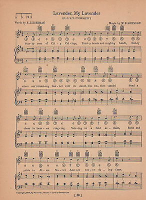 c 1929 /'TROMBONE SONG/' Vintage COLLEGE OF CITY OF NEW YORK CCNY song sheet