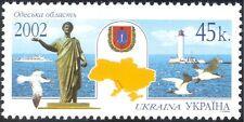 Ukraine 2002 Odessa/Lighthouse/Ship/Statue/Birds/Buildings/Maps 1v (n44322)