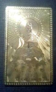 Asia Giappone lastra con dea 7,50 x 4,50 cm dorata