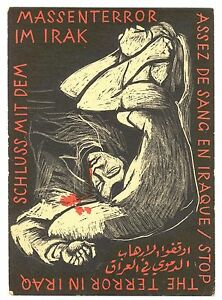 GERMANY 1963 UNO PROTEST CARD=HUMANRIGHTS=IRAQ=TO RIGHTS COM. NEW YORK @4 FINE