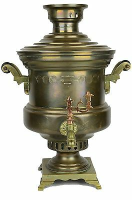 Antique Russian Imperial Samovar-Urn-Signed-Solid Brass 19th century 1891 Marked