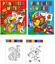 Indexbild 5 - A4 Farbe mit Wasser Books - Serie 2060 - Wie Magisch Bemalen Kein Geschmiere
