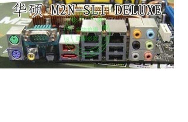 M2N DH ASUS I//O IO SHIELD BLENDE BRACKET  M2N