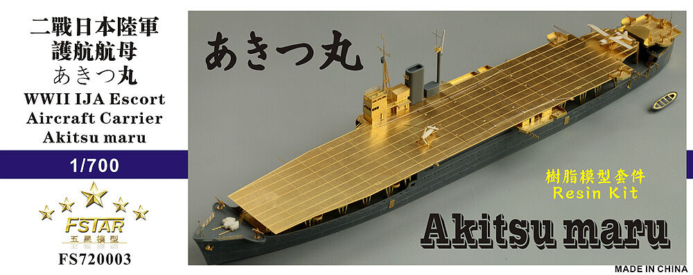 Five Star 1 700 720003 IJN Escort Aircraft Carrier Akitsu Maru Resin Kit