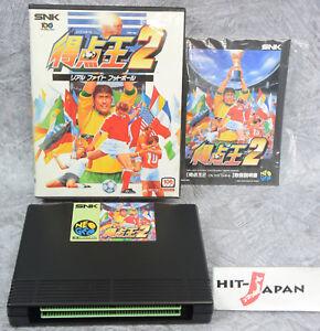 SUPER-SIDE-KICKS-2-NEO-GEO-AES-FREE-SHIPPING-SNK-neogeo-JAPAN-Game-Ref-0129