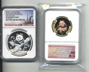2017-China-Panda-Singapore-Show-Medals-Silver-amp-Tri-metal-2-coin-set-NGC-69-UCAM