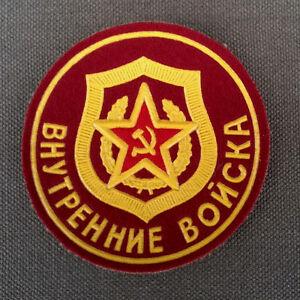 Armaufnäher MVD Innenministerium Uniform UDSSR CCCP Sowjetunion