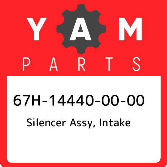 2001 Yamaha 150 Intake Silencer 67H-14440-00-00 BM14