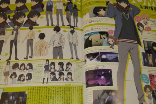 JAPAN TV Anime Beyond the Boundary Official Mook feat.Akihito /& Hiroomi Book