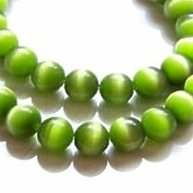 50 x 6mm Cat's Eye Round Beads - OLIVE GREEN - A3810