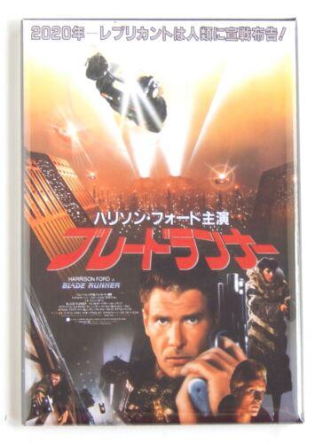 Blade Runner FRIDGE MAGNET movie poster Japan