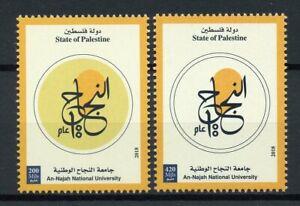 ObéIssant Palestine 2018 Neuf Sans Charnière An-najah Ntl University 2 V Set Universités Education Timbres-afficher Le Titre D'origine