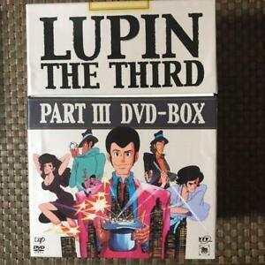 LUPIN-THE-III-PART-DVD-BOX-Monkey-Punch