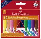 Faber-Castell 12 radierbare Jumbo Kreiden 122540
