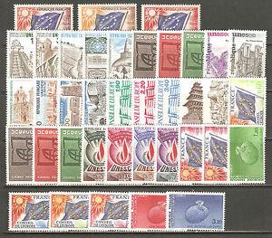 FNS2-FRANCIA-Lotto-francobolli-di-servizio-1-a-scelta