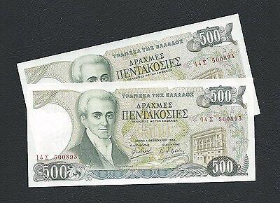 UNC GREECE  BANKNOTE P201  500  DRACHMAI 1983