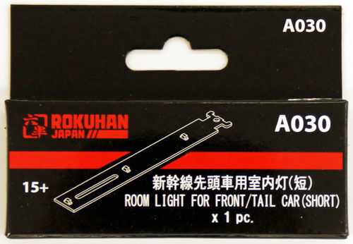 Short 1pc. Rokuhan A030 Interior Lighting Kit for Shinkansen Front//Tail Car