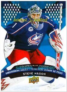 UD-McDONALD-2009-STEVE-MASON-NHL-COLUMBUS-BLUE-JACKETS-GOALTENDING-GREATS-GG4