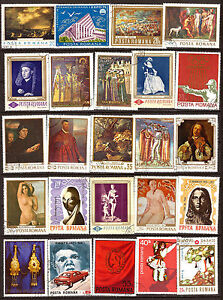 RUMANIA-24-sellos-grandes-formatos-portraits-desnudos-diversos-82m136a