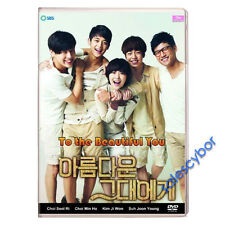 """BUY 5 GET 1 FREE""  To The Beautiful You Korean Drama (4DVDs) GOOD_ENG SUBS"