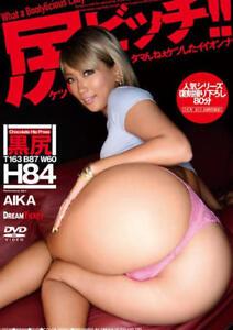 80min-DVD-AIKA-Sexy-Asian-Gravure-Japan-Idol-Popular-Japanese-Actress