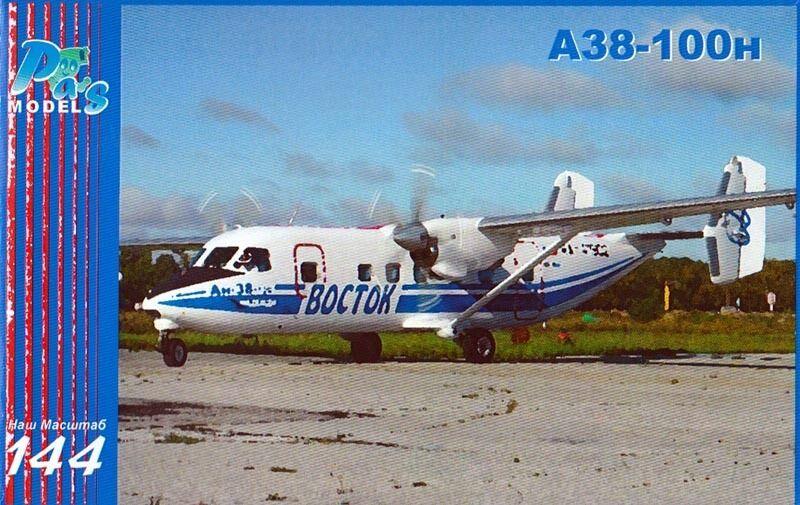 1 144 PAS-Models. Rus-Air. Antonov An-38-100