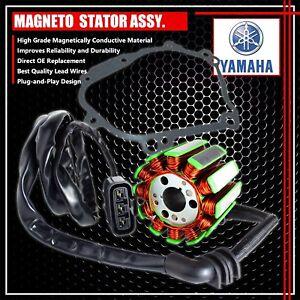 XFR Yamaha Banshee YFZ350 1987-2006 Dirtscreen Front Bumper DSE203