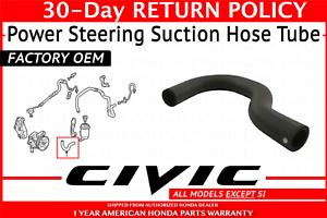 NEW GENUINE HONDA CIVIC POWER STEERING SUCTION HOSE 53731-SNA-A01