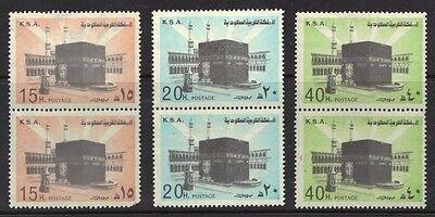 1136 Briefmarken Hingebungsvoll Saudi-arabien 1976 Heilig Kaaba Weiß Minarett Set Mit 3 Paar Sg 1131-1132