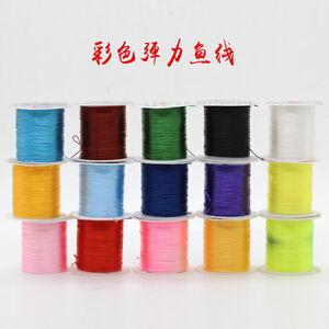2p-0-8mm-craft-DIY-crystal-beading-Elastic-rope-stretch-Cord-Wire-String-Thread