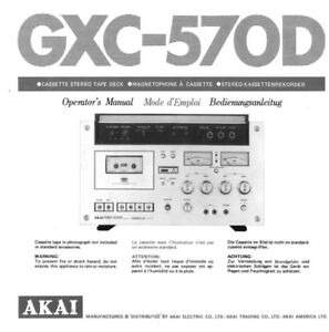 akai gxc 570d cassette deck owners instruction manual ebay rh ebay com akai user manuals akai 4000ds instruction manual