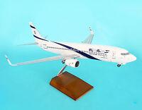 Skymarks Supremes El Al Boeing 737-800 Skr8225 1/100 Reg 4x-ekj.